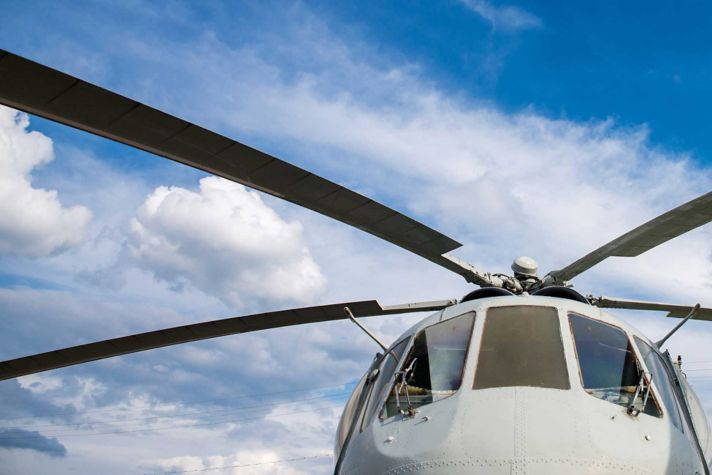 Helicopter RotorBlades