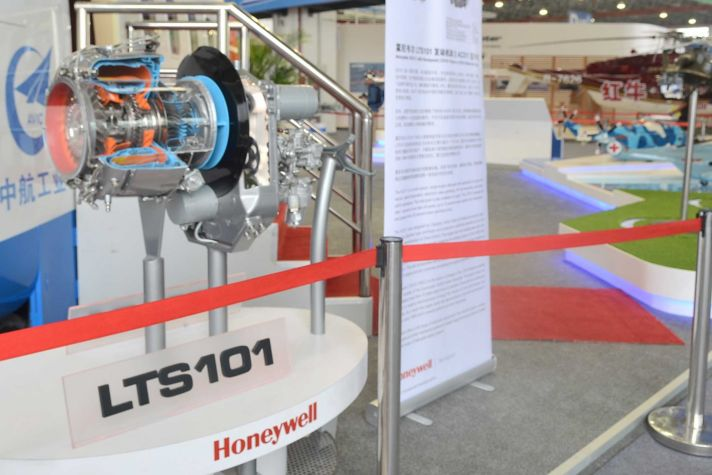 LTS101 engine exhibited at the Avicopter booth