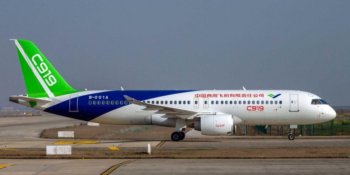 中国商飞C919